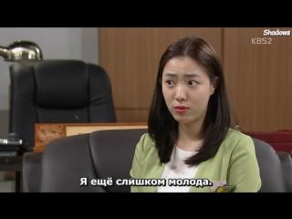 [Shadows] Странный отец / Father Is Strange [42/52] [2017]