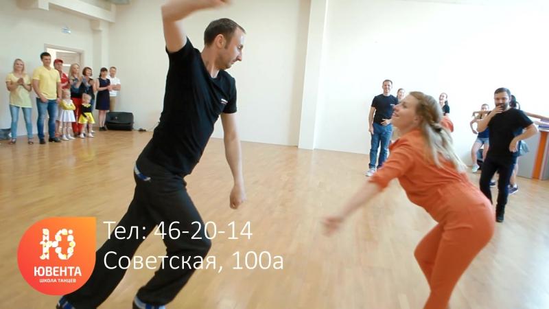 Новый набор в самую большую Школу танцев в г. Кирове