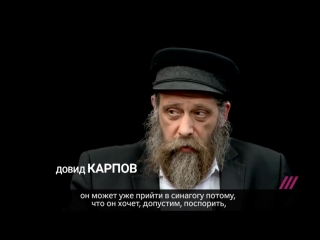 Довид Карпов о ловле покемонов