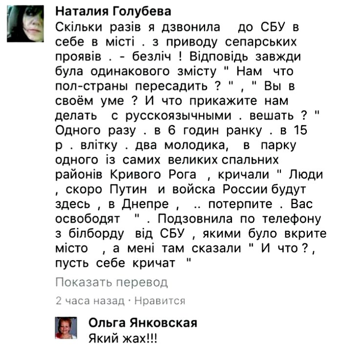 Новости Украины и Новороссии: расистский шабаш в центре Киева