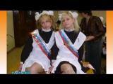 Реально Прикольный КЛИП И ВОТ Я ВЫПУСКНИЦА !!! Really Cool video AND I GRADUATE !!!
