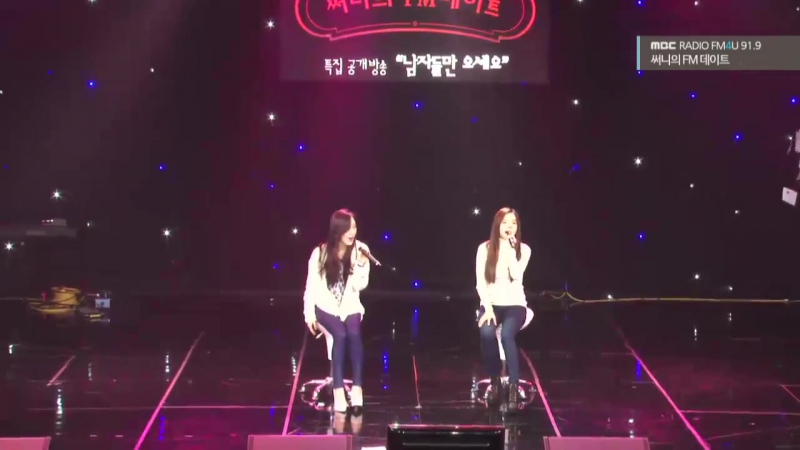 150214 태연 TaeYeon - Ma Boy (with 써니 Sunny) Can You Hear Me