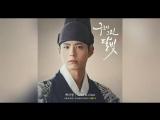 백지영 - Love Is Over..구르미 그린 달빛 (KBS2 월화드라마) OST - Part.9 Lyrics