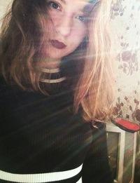 Кристина Алымова