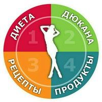 dukan_diet_ru