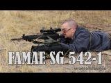 FAMAE SG 542-1 rifle review. Semi auto 7.62x51 NATO and 308win battle rifle.