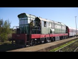 Trains of Albania (diesel locomotive - HSH T669.1057)