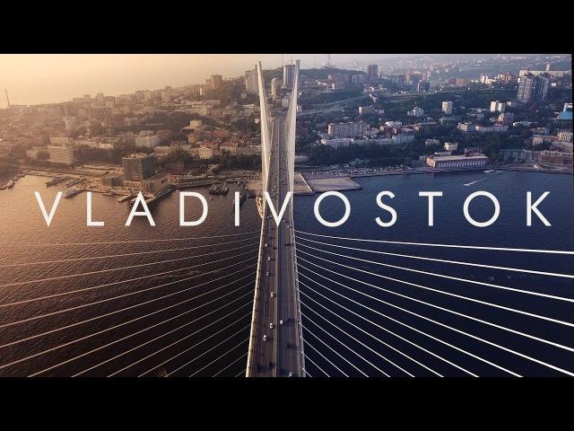 Best of Vladivostok Primorye beauty Aerial drone flights/ Владивосток и Приморский край аэросъемка