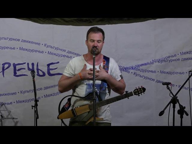 Павел Фахртдинов на Междуречье 28.06.2017