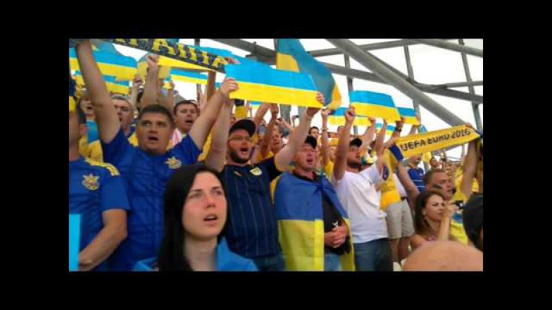 Гімн України. Польща-Україна, Євро 2016, Марсель