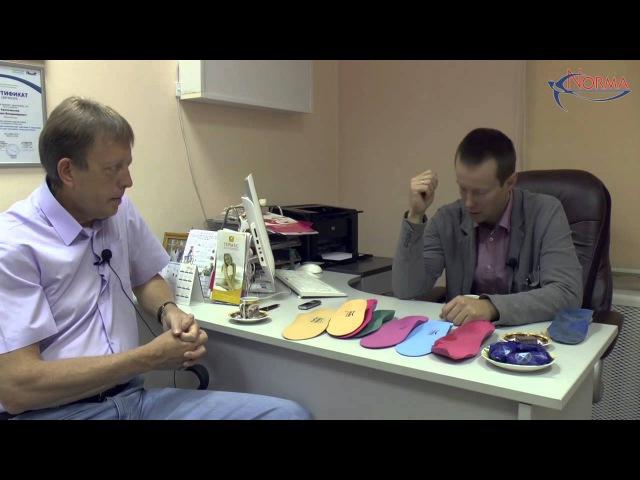 Бизнес-завтрак Михаил Сватковский супинатор в обуви что это такое Как проверить плоскостопие