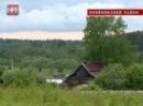В Хвойнинском муниципальном районе состоялось открытие Емельяновской биофабрики