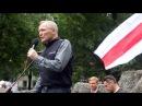 Видеофакт: Владимир Некляев читает в центре Минска свой Водевиль в двух актах