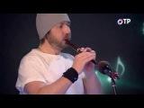 Kle2 Go - Сергей Клевенский, вистл в Ре из палисандра, мастерская флейт