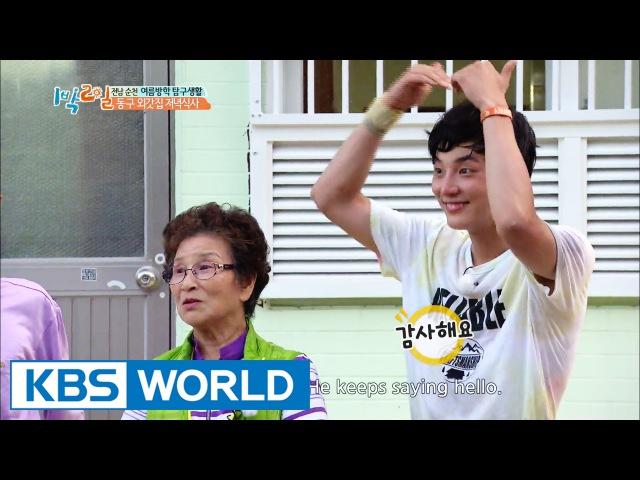 Donggu's grandmother, grandfather [2 Days 1 Night - Season 3 / 2016.07.31]