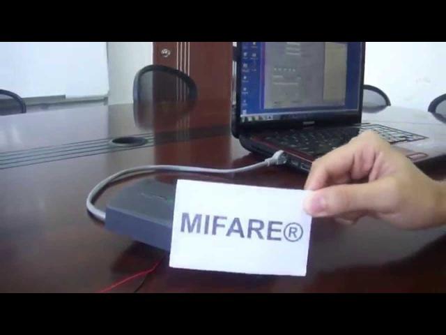 Мультиформатный считыватель для бесконтактных карт 13,56 МГЦ