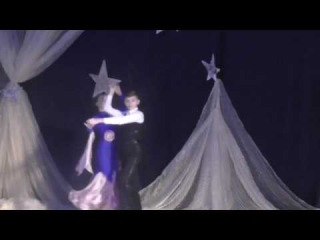 Хореографический коллектив бального и современного танца «Восходящие звёзды»