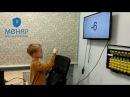 Ментальная арифметика. Максим (9 лет) из Менар-Чкаловская. Скорость 100 мс