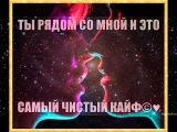 Денис Базванов - Фонарики '2003 (remix)