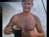 Денис Базванов чифирок