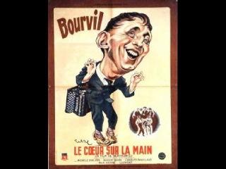 Le Coeur sur la main 1947 Bourvil Robert Berri