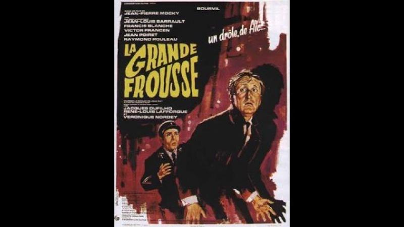 La Grande Frousse 1964 BOURVIL Jean-Louis BARRAULT Francis BLANCHE
