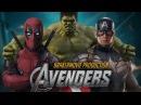 Мстители: Капитан Дедпул (Трейлер) 2017
