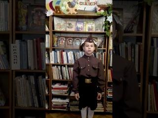 Страна читающая — Олеся Баринова читает произведение «До свидания , мальчики» Б...