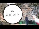 Абхазия Разборки. Квадрокоптер в горах. Абхазский бургер. Банановые будни.