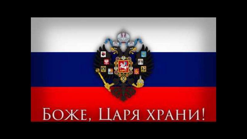 All Anthems of Russia (Все гимны России) (1716 - 2) REMAKE