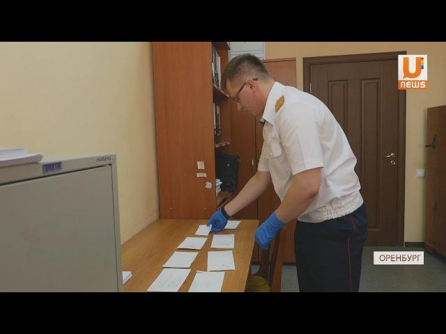 UTV. Кто он молодой следователь Оренбурга?