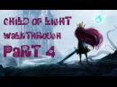 Child of Light - Chapter 4 - The Deep Dark Well
