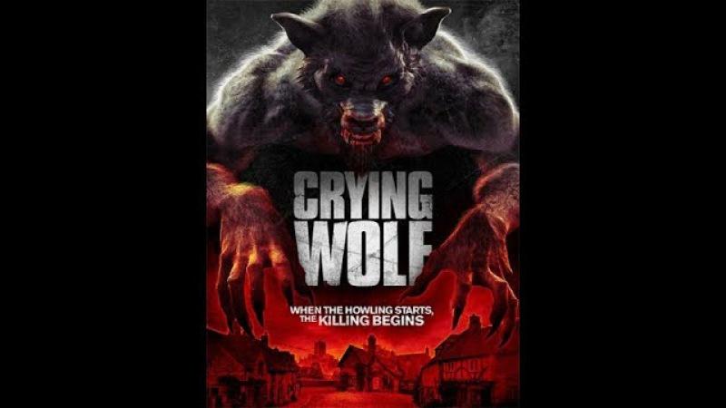 асфальту фильм воющий волк 2015 Мастербыт осуществляет профессиональный