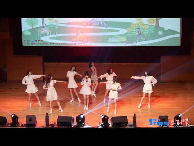 4K 170603 러블리즈 와우 직캠 Lovelyz fancam - WOW (청소년 해양역사 콘서트) by Spinel