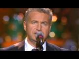 Леонид Агутин - Отец  рядом с тобой (Реальная премия MUSICBOX 2016) 17.11.2016