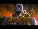 Avengers: Infinity War Teaser