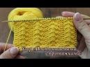 Узор спицами «Платочная вязка с протяжками» Gulls and Garter knitting pattern