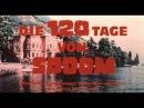 Сало, или 120 дней Содома - трейлер на русском языке