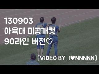 [130903] VIXX(빅스) N(엔) LEO(레오) 아육대 - 90라인 미공개컷♡