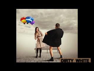 DIRTY WHITE - ЭКСБИЦИОНИСТ И ДАША (стЁБ)