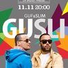 GUSLI (GUF + SLIM) l Ростов-на-Дону l 11 ноября