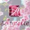 Armelle/Армель/Выборг/Бизнес/