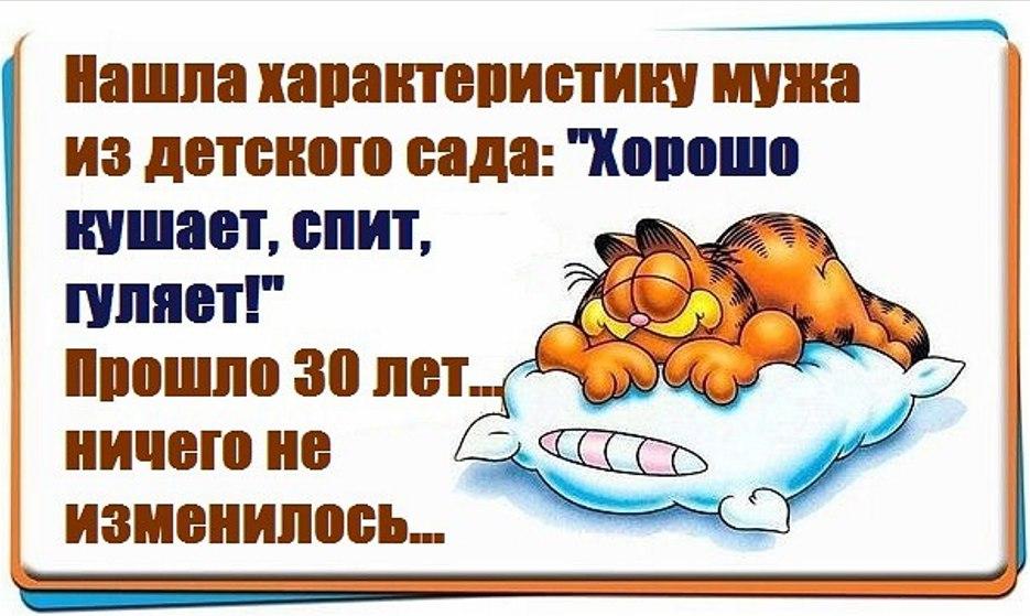 https://pp.userapi.com/c638620/v638620075/3fcb8/tFBlLQXhqEQ.jpg