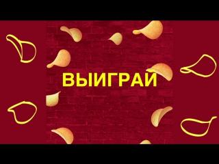 Pringles_Hip-Hop