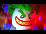 Лего Фильм: Бэтмен (фрагмент мультфильма «Batman Will Stop You») - The LEGO Batman Movie (режиссёр мультфильма - Крис МакКей)