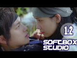 [Озвучка SOFTBOX] Любовь Короля 01 серия часть 2