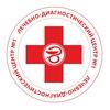 Лечебно-диагностический центр  №1 | Медкомиссии
