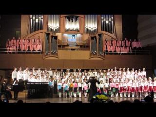 Сводный хор ДМШ № 15 имени В. Моцарта