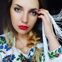 Ірина Зозуля