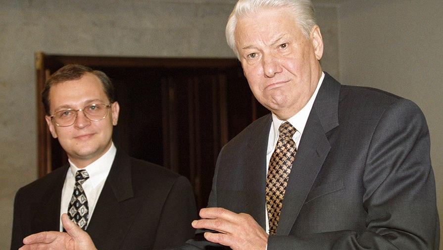 """Борис Ельцин о Сергее Кириенко: """"Предельная корректность, отсутствие эмоций"""""""